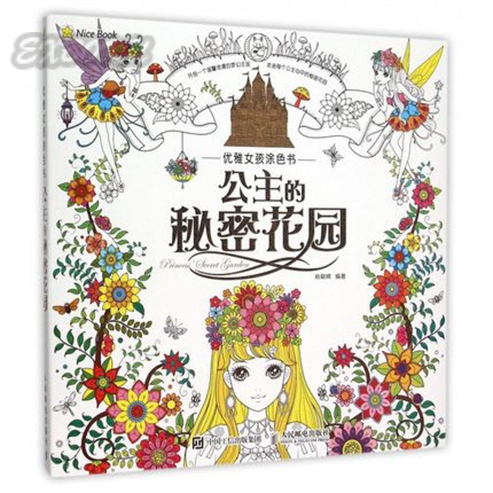 Princess Secret Garden Coloring Book Children Adult Relieve Stress Kill Time Graffiti Painting Drawing Antistress Books