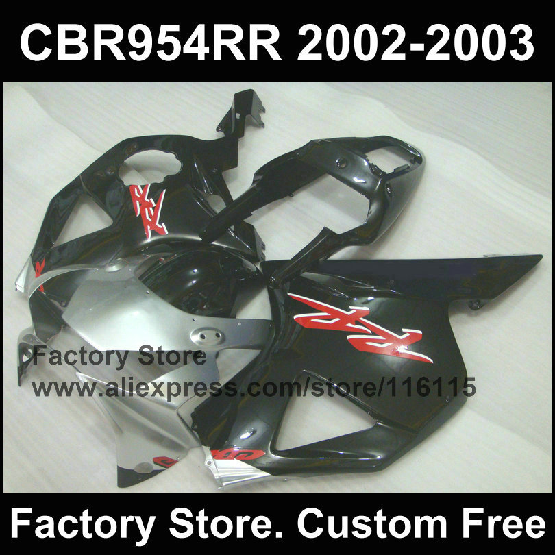 ABS plastic motorcycle parts for HONDA CBR 900RR fairing kits CBR954RR 2002 2003 CBR900RR 02 03 silver black fairing parts
