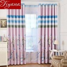 Cartoon Girls Boys Curtains Printed Voile Curtains Window Kids Room Modern Simple Bedroom Curtains Custom Made