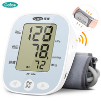Cofoe Household Electric Upper Arm Type Blood Pressure Meter Intelligence Full Auto High Precision Portable Sphygmomanometer