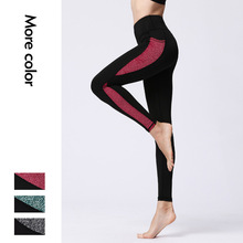 New Yoga Pants Women Seamless Leggings High Waist Stretchy Slim Gym Breathable Compression Fitness Sport NK6007