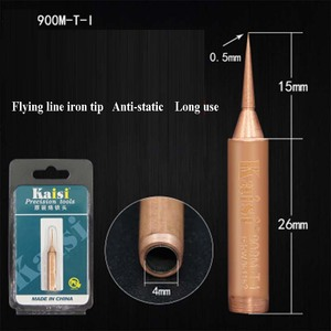 Image 3 - Kaisi Original Oxygen free Copper Soldering Iron Tip 900M T I 900M T IS  For Solder Station Tools Iron Tips Special tip durable
