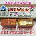 Free Shipping! New Original 5pcs/lot RT314012 RT 314 012 12VDC 16A 250VAC Power Relay