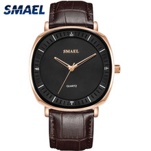 Luxury Brand SMAEL New Men Watch Ultra Thin Stainless Steel Clock Male Quartz Sport Watch Men Casual Wristwatch relogio masculin luxury skmei brand men watch ultra thin stainless steel clock male quartz sport watch men waterproof casual wristwatch relogio