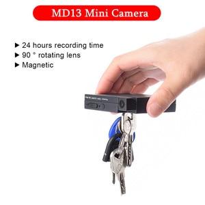 Image 5 - 24 שעות הקלטת וידאו MD13 מיני DV לנטנה זיהוי תנועת מצלמה וידאו אודיו מקליט מיני מצלמת וידאו עם 2000mAh סוללה