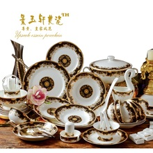 Guci 60 PIECES European Court dinnerware sets luxury for Jingdezhen high-grade bone china bowl