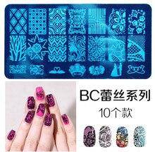 4sheets/lot( 20patterns/sheet) BC Lace  Blue Film  Printing  Templates Nail Stamp Stencils Decoration Nail Tools