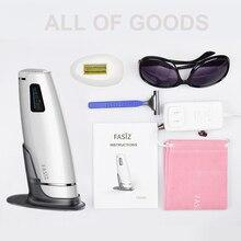 Fasiz 2in1 آلة إزالة الشعر IPL آلة إزالة الشعر بالليزر الإناث الكهربائية شَعْر دون ألم إزالة آلة لنزع الشعر بالليزر