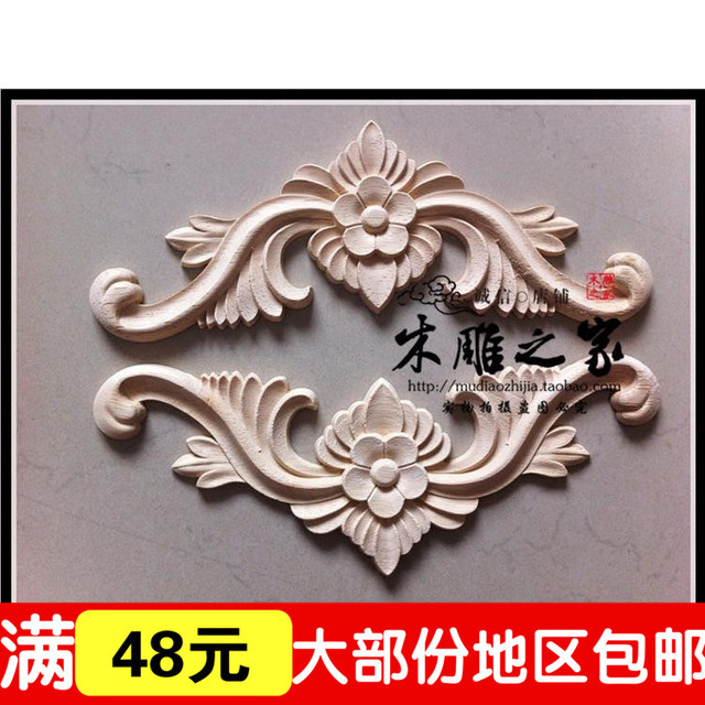 dongyang wood carving in the european floral decoration furniture