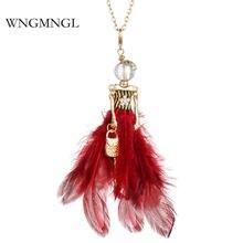 Wngmngl 2018 женские длинные ожерелья очаровательное перо платье