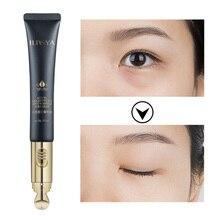 ILISYA Six-peptide Electric Eye Cream Massage For Anti Weinkle Anti-Puffiness Bags Dark Circles Remove Care Tools