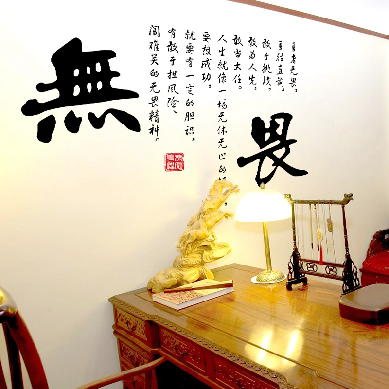 Amazing Kanji Wall Art Illustration - Wall Art Design ...