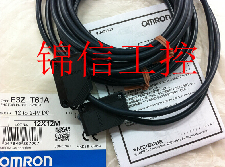 E3Z-T61A OMRON photoelectric sensor new and original e3z ll86 e3z ls86 omron photoelectric switch 12 24vdc