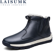 LAISUMK Warm MenS Winter Pu Leather Ankle Boots Males Waterproof Set Feet Snow Leisure Martin Shoes Mens Large Size