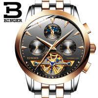 Switzerland luxury men's watch BINGER brand Tourbillion Mechanical Wristwatches Sapphire full stainless steel Clock Male B1188-6