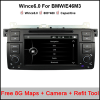 Original UI 7 Car DVD For BMW BMW E46M3 98 06 Canbus Capacitive Screen Radio GPS