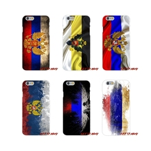 Flag Russian Federation Red Army Bear For Samsung Galaxy S3 S4 S5 MINI S6 S7 edge S8 S9 Plus Note 2 3 4 5 8 Cell Phone Cover Bag