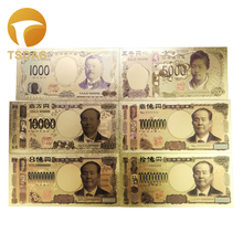 Japan Gold Banknote Set 6pcs Golden Colored Gold Bank Note Gifts In Colors 24K Gold Plated for Collection and Business Gift цена и фото