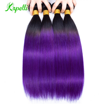 Pre-Colored Ombre Human Hair Brazilian Straight Hair Weave 4