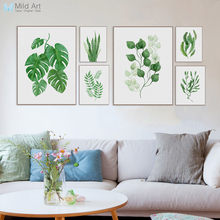 Watercolor Green Plants Monstera Leaf Poster Print Nordic Style Living Room Wall Art Picture Home Decor Canvas Painting No Frame(China)