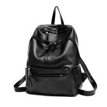 НОВЫЙ туристический рюкзак Корейская женская рюкзак досуг студент школьный из мягкой искусственной кожи женская сумка