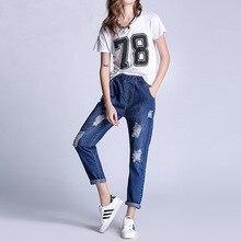 Denim Plus Size frayed boyfriend jeans for women bsk jant skinny calcas feminina jeans alto woman pantalon femme spijkerbroe