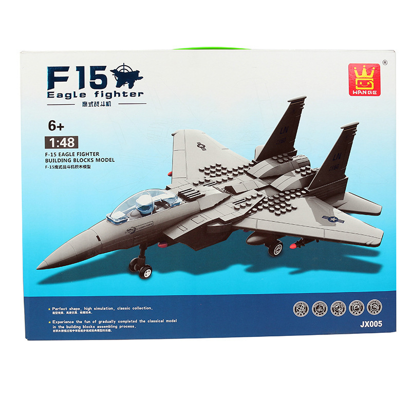 Wange Model building kits compatible with lego city F-15 Eagle Fighter 779 3D blocks Educational toys hobbies for children lepin 02012 city deepwater exploration vessel 60095 building blocks policeman toys children compatible with lego gift kid sets