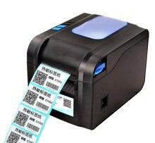 Новый тепловой штрих-код метка без сушки принтер одежда теги супермаркет принтер цена наклейки Поддержка для печати 22- 80 мм widh