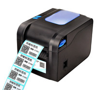 NEW upgrade thermal bar code non drying label printer clothing tags supermarket price sticker Support for printing22 80mm width