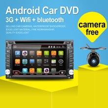 100{e3d350071c40193912450e1a13ff03f7642a6c64c69061e3737cf155110b056f} Android 4.4 Audio Del Coche de Navegación GPS 2DIN Car Stereo Radio Bluetooth GPS USB/Universal Intercambiable Jugador + 8G MAPA
