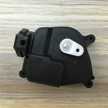 For Accent Ruiou Sonata name Yu Stopper door lock motor lock central locking motor motor block
