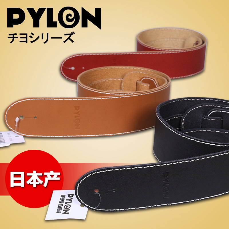 Pylon Guitar Chiyo Geuine Leather Guitar Strap for Electric Acoustic Guitar, Made in Japan pylon guitar dirigible leather guitar strap adjustable fit acoustic electric guitar or bass