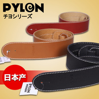 Pylon Guitar Chiyo Geuine Leather Guitar Strap for Electric Acoustic Guitar, Made in Japan
