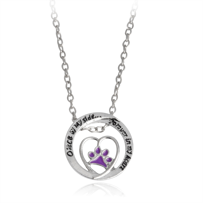 Once by my side... Forever in my heart Purple Paw Claw Pendant NecklacePet Simple Jewelry Special Gift For Dog Lovers