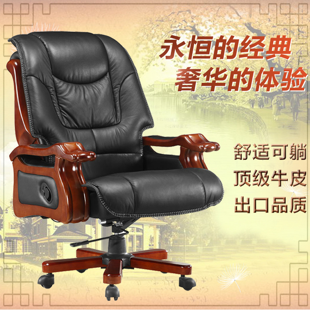 Leather Black Leather Executive Chair Boss Chair Cowhide Leather Reclining  Green Wood Computer Chair Swivel Office