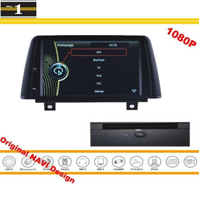 Pour BMW 114i 116i 118i 125i M135i 2011 ~ 2015 voiture GPS Navigation stéréo Radio lecteur CD DVD 1080 P HD écran système de conception d'origine