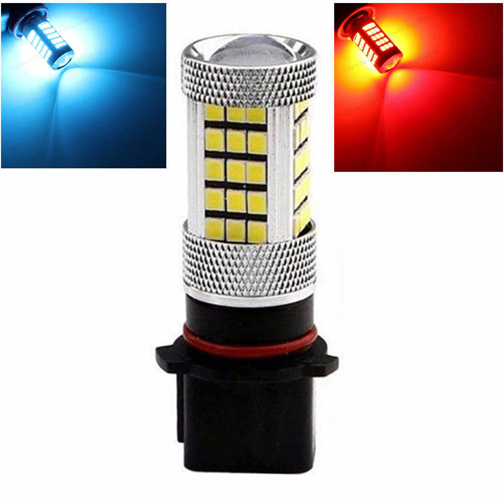 Car Vehicle P13W 2835 63 SMD 1200Lm Red Ice Blue Bulb Fog Light Headlights For DRL 12V Bright Than 33 SMD