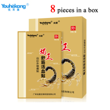 Youhekang 8pcs Medical Plasters For Joint Pain Neck Pads Arthritis Knee Patch Relieving Patches Health Care