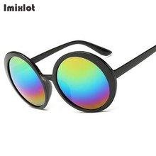 Imixlot Mujeres Diseño de Marca Marco Gafas de Sol Reflectantes Gafas De Sol Retro Redondo Grande para Los Hombres y Mujeres de Conducción gafas de sol mujer