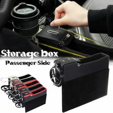 New Car Passenger Right Side Multifunction Seat Gap Catcher Coin Collector Cup Holder Car Storage Box Organizer