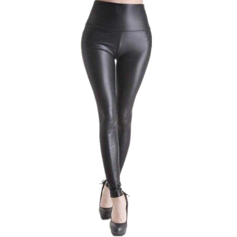 Женские модные леггинсы CHSDCSI из искусственной кожи с высокой талией, новинка, эластичные брюки-карандаш из материала, черные брюки