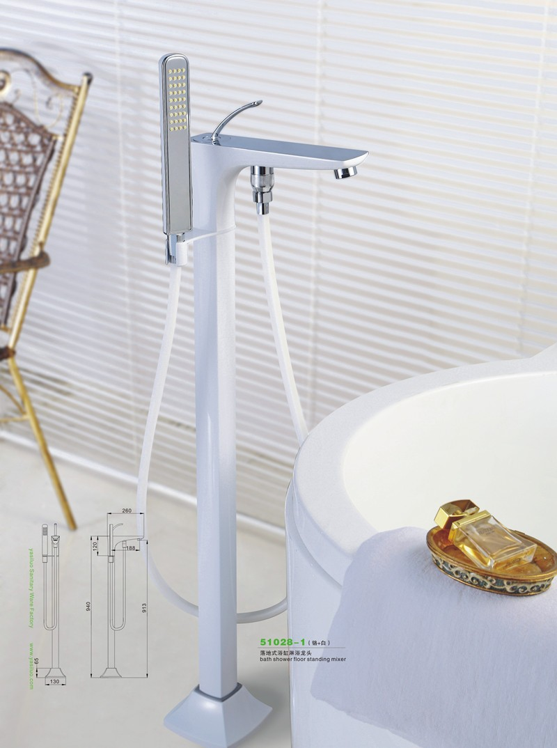 floor standing bathtub faucets (4)