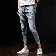 High Quality Men's Ripped Jeans Cool Vintage Destroyed Jeans Free Style Comfortable Denim Trsousers Wear with Holes Autumn 2017