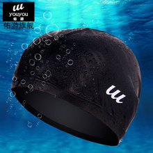 Waterproof ear swimming cap male PU coating swimming hat Quality Swimming Caps swimwear
