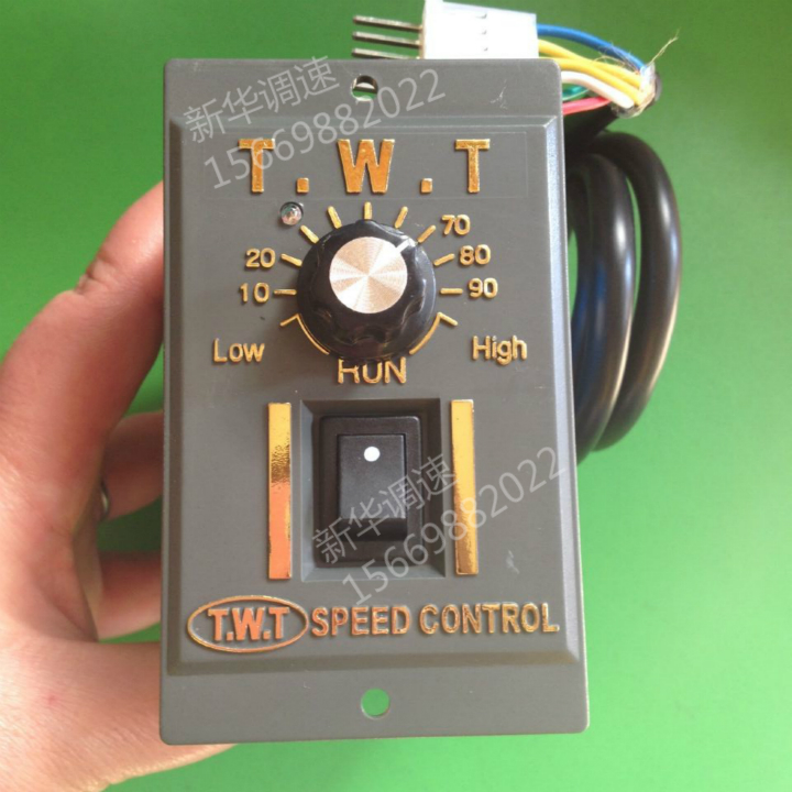 TWT motor controller /US-52 governor / power 120W-250W AC speed reducer s governor motor speed controller supporting us governor