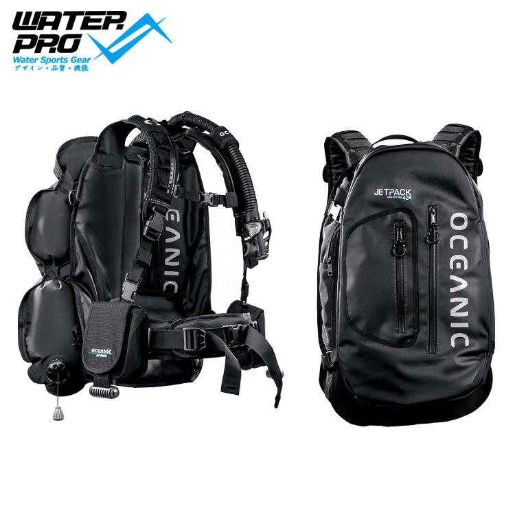 OCEANIC JETPACK COMPLETE SCUBA DIVING TRAVEL SYSTEM BC/BCD DRY BACKPACK