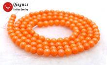 Qingmos оранжевые шарики для изготовления ювелирных изделий