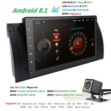 9 дюймов 1024×600 HD Сенсорный экран 1 din Android8.1 Автомобильный мультимедийный Радио стерео для BMW E39 E53 X5 Wi-Fi 4G Bluetooth dvd-плеер RDS USB BT