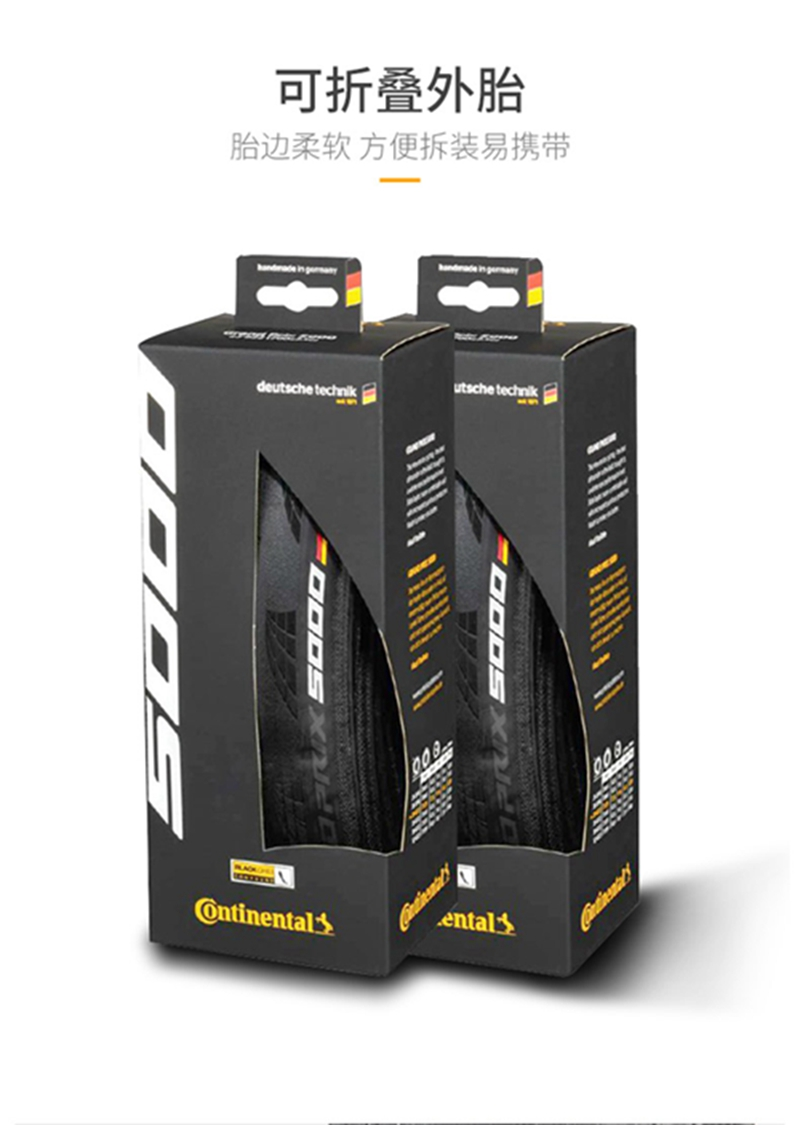 Continental grand sport folding tire 700x23c 700 25C grand prix 5000 ultra sport GP4000 II Grand