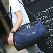 Мужская сумка для путешествий большой вместимости, водонепроницаемая, модная, для путешествий, мужская спортивная сумка, сумка для багажа, мужская, унисекс, портативная, складная, спортивная сумка